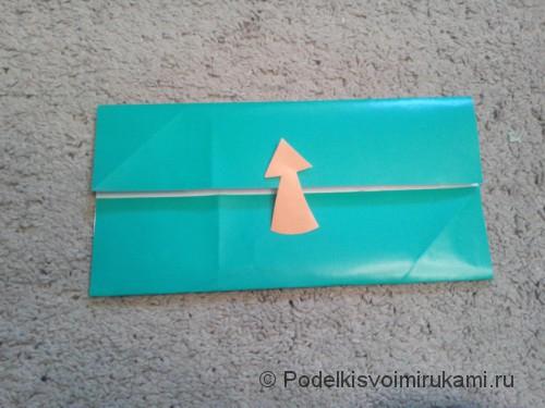 Как сделать четырёхконечный сюрикен из бумаги. Шаг №4. Фото 1.