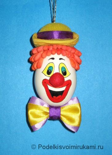 """Ёлочная игрушка. Клоун """"Клёвый Лёва"""". Итоговый вид поделки."""