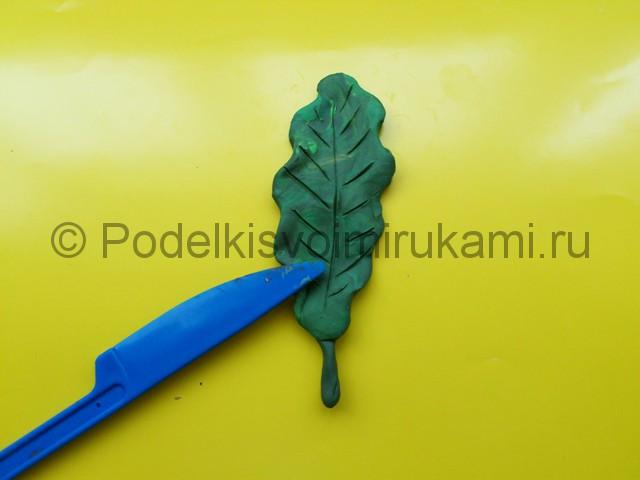 Лепка листьев из пластилина. Шаг №7.