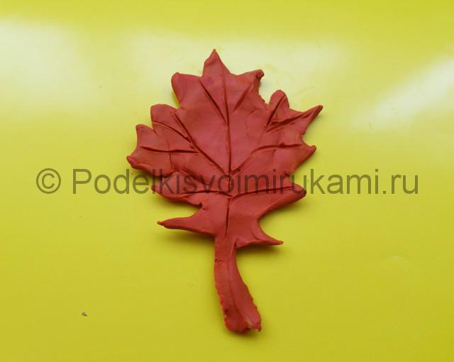 Лепка листьев из пластилина. Шаг №9.