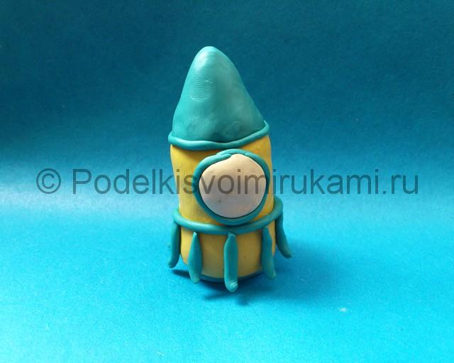 Ракета из пластилина. Шаг №5.