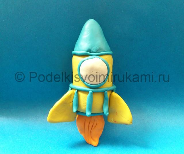 Ракета из пластилина. Шаг №9.