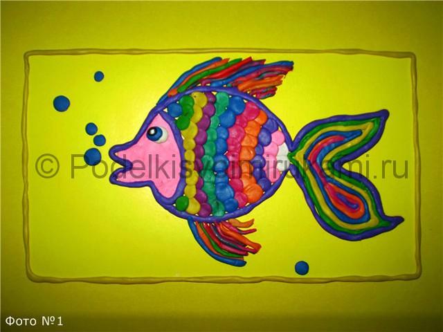 Рыбка из пластилина. Итоговый вид поделки. Фото 2.