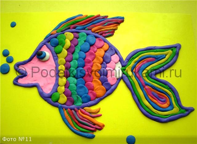 Рыбка из пластилина. Итоговый вид поделки. Фото 1.