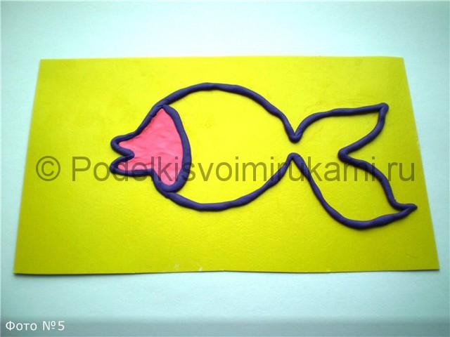 Рыбка из пластилина. Пошаговый мастер-класс. Шаг №4.