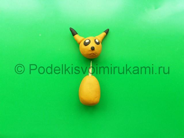 Лепка Покемона из пластилина. Шаг №5.