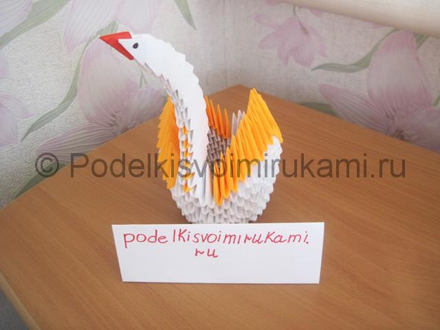 Поделка лебедя оригами из бумаги. Фото 19.