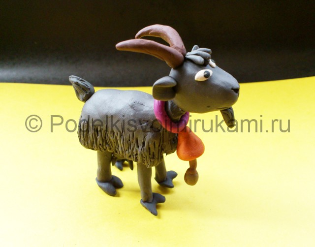 Как слепить козу из пластилина. Итоговый вид поделки. Фото 1.