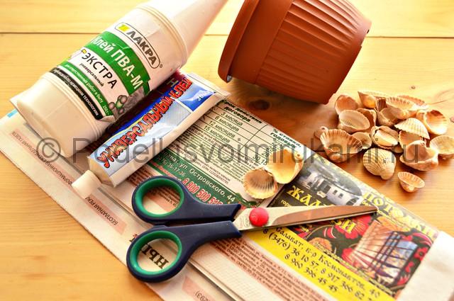 Декорирование цветочного горшка ракушками. Фото 1.