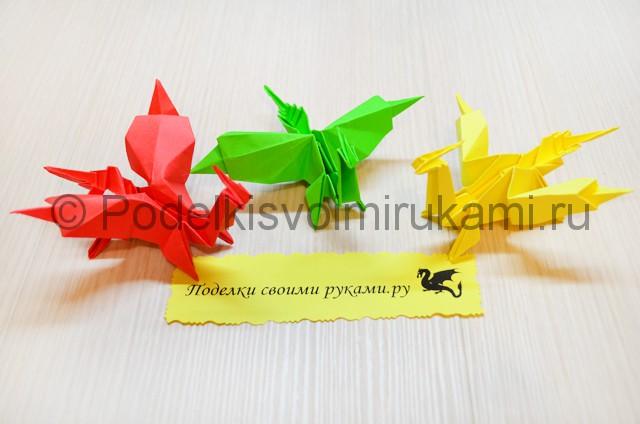Как сделать дракона из бумаги. Итоговый вид поделки. Фото 2.