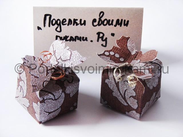 Изготовление коробочки из бумаги своими руками. Итоговый вид поделки.