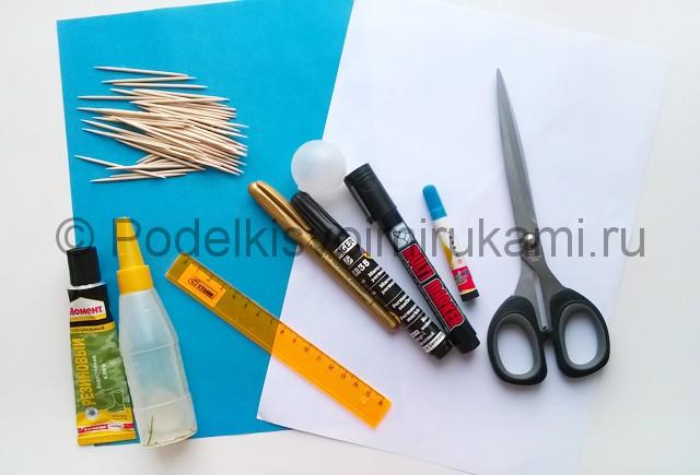 Как сделать куклу из бумаги. Фото 1.