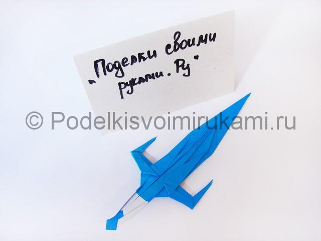 Как сделать меч из бумаги своими руками. Итоговый вид поделки. Фото 2.