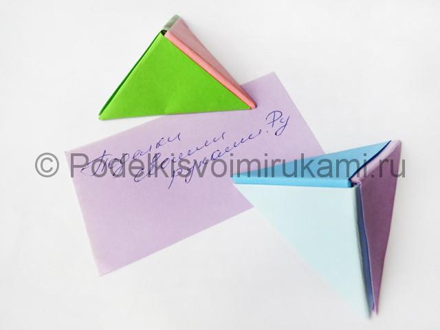 Как сделать пирамиду из бумаги. Итоговый вид поделки. Фото 3.
