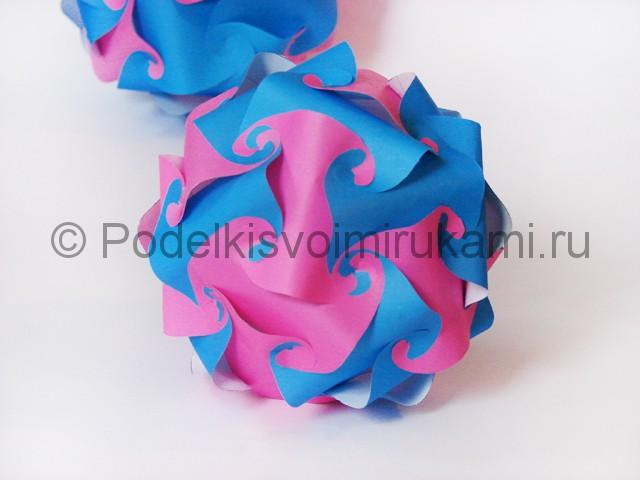 Как сделать шар из бумаги своими руками. Фото 16.