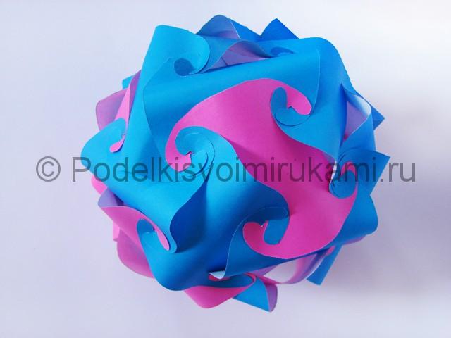 Как сделать шар из бумаги своими руками. Фото 17.