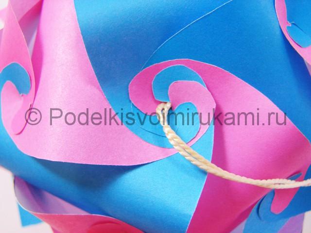Как сделать шар из бумаги своими руками. Фото 20.