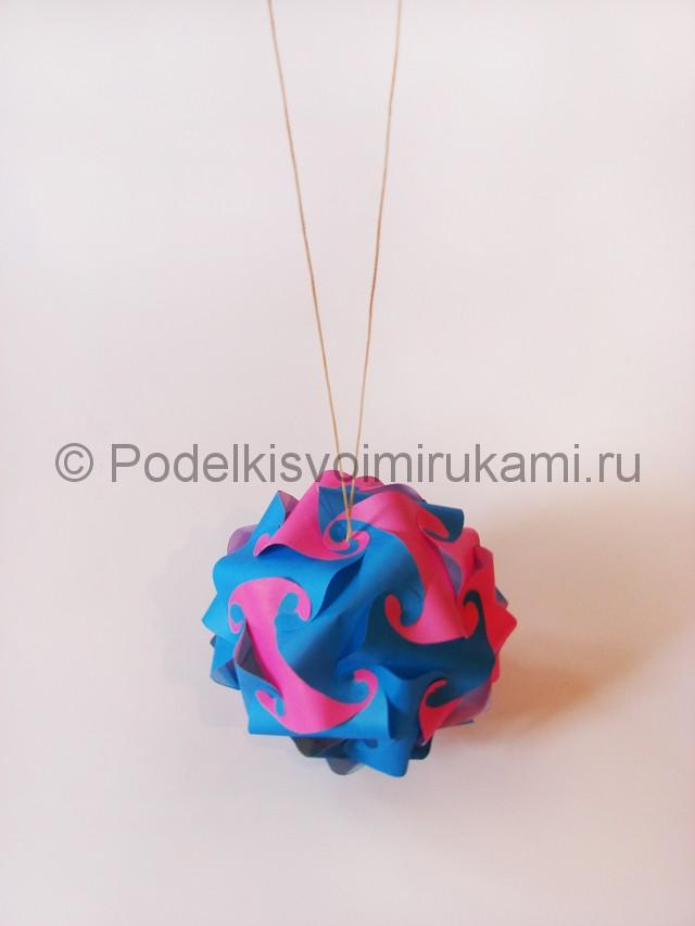 Как сделать шар из бумаги своими руками. Фото 21.