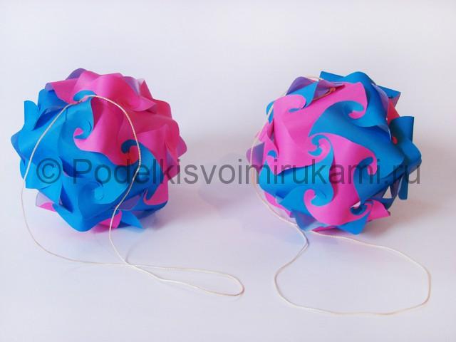Как сделать шар из бумаги своими руками. Фото 23.