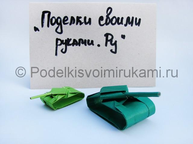 Как сделать танк из бумаги своими руками. Итоговый вид поделки. Фото 3.