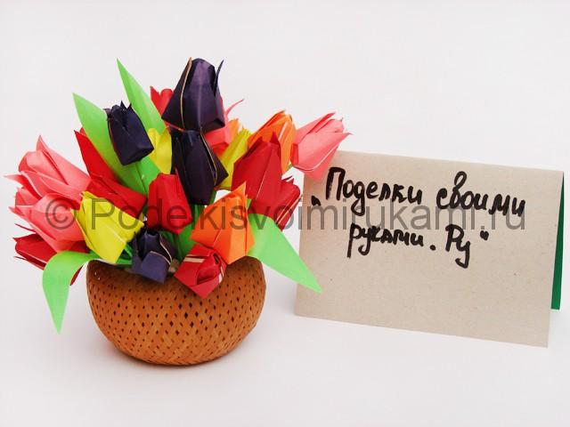 Как сделать тюльпаны из бумаги своими руками. Итоговый вид поделки. Фото 4.