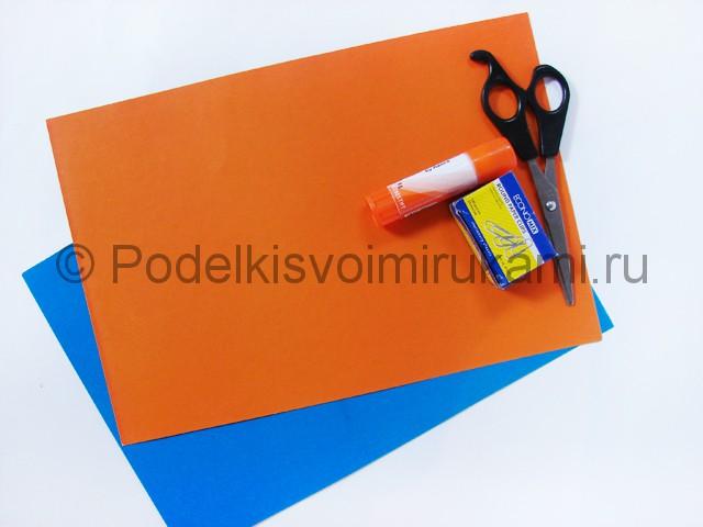 Как сделать воздушный шар из бумаги. Фото №1.