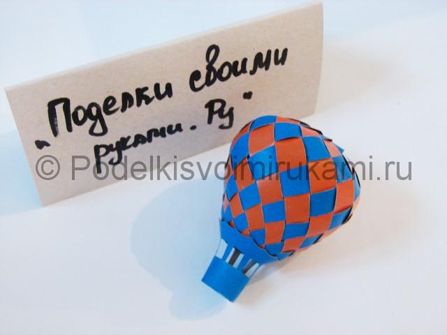 Как сделать воздушный шар из бумаги. Итоговый вид поделки. Фото №3.