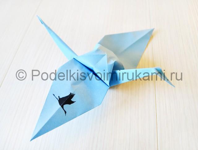 Как сделать журавля из бумаги своими руками. Итоговый вид поделки. Фото 1.