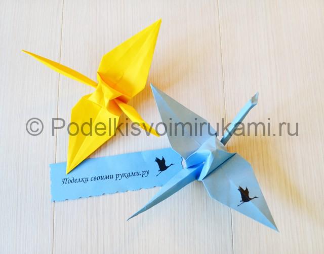 Как сделать журавля из бумаги своими руками. Итоговый вид поделки. Фото 2.