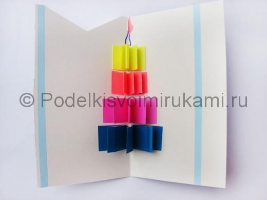 Поздравление с днём рождения мужчине другу в стихах красивое 11