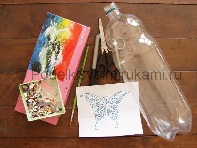 Бабочка из пластиковой бутылки. Фото 1.
