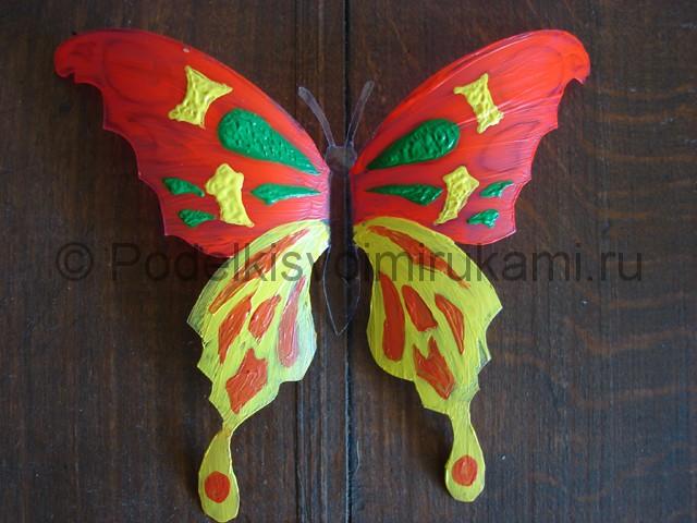 Бабочка из пластиковой бутылки. Фото 10.