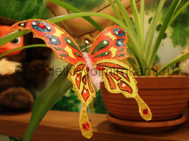 Бабочка из пластиковой бутылки. Итоговый вид поделки. Фото 2.