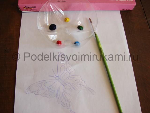 Бабочка из пластиковой бутылки. Фото 8.
