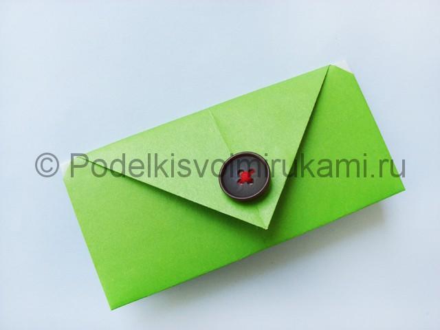 Поделка бумажного кошелька своими руками. Итоговый вид. Фото 2.