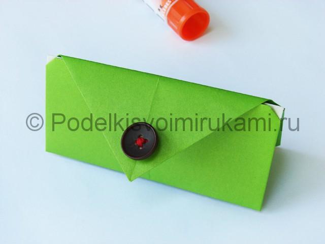 Поделка бумажного кошелька своими руками. Итоговый вид. Фото 3.
