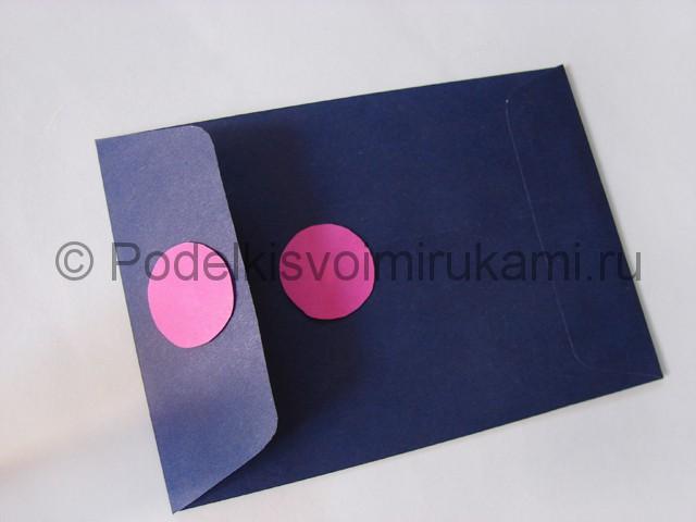 Как сделать конверт из бумаги. Фото 15.