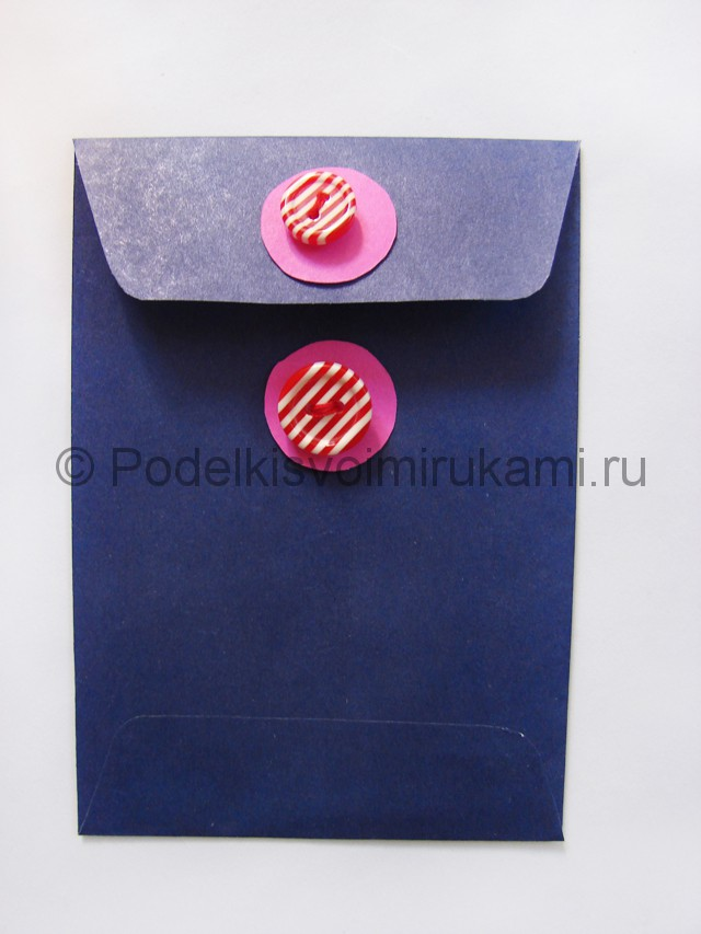 Как сделать конверт из бумаги. Фото 19.
