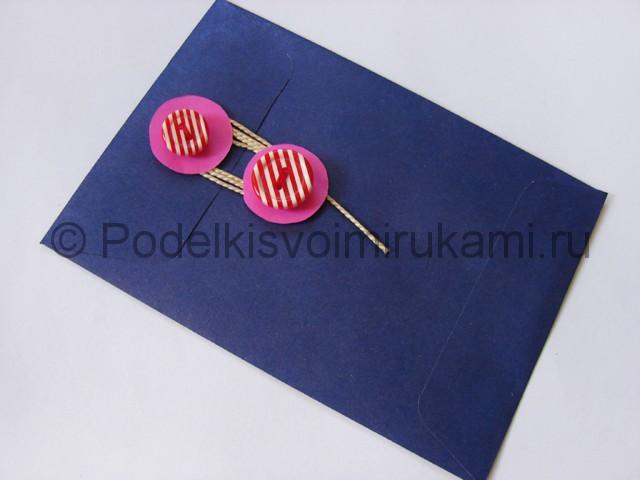 Как сделать конверт из бумаги. Итоговый вид поделки. Фото 2.