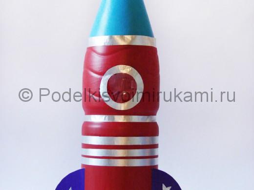 Как сделать ракету из пластиковой бутылки. Итоговый вид поделки.
