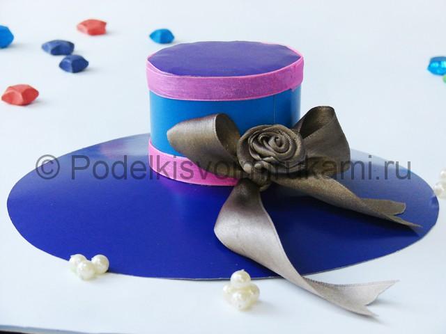 Как сделать шляпу из бумаги. Итоговый вид поделки. Фото 4.