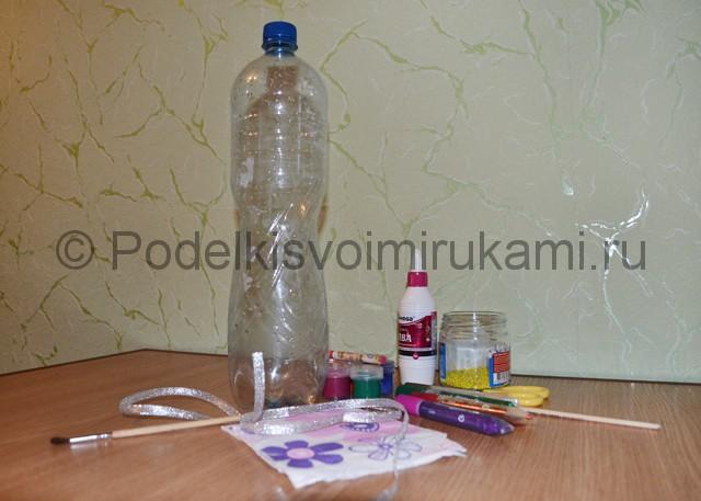 Как сделать вазу из пластиковой бутылки. Фото 1.