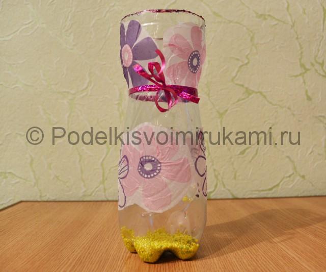 Как сделать вазу из пластиковой бутылки. Фото 8.