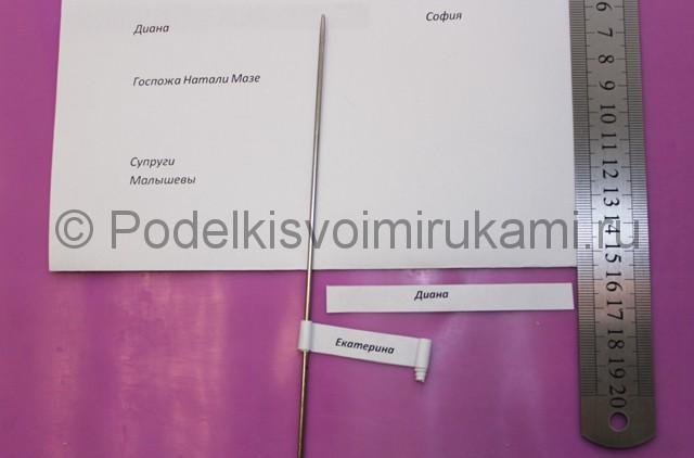 Изготовление посадочных карточек для гостей - фото 7.