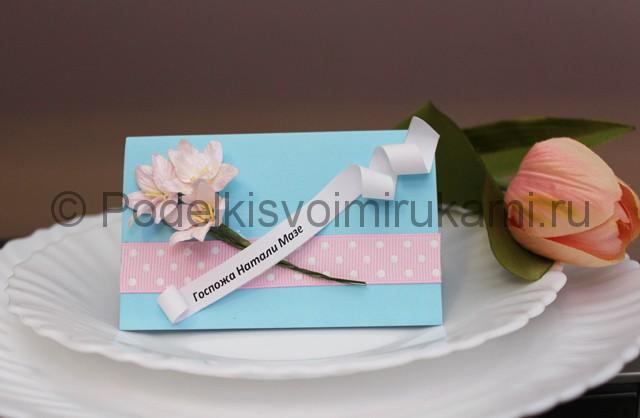 Изготовление посадочных карточек для гостей - фото 9.
