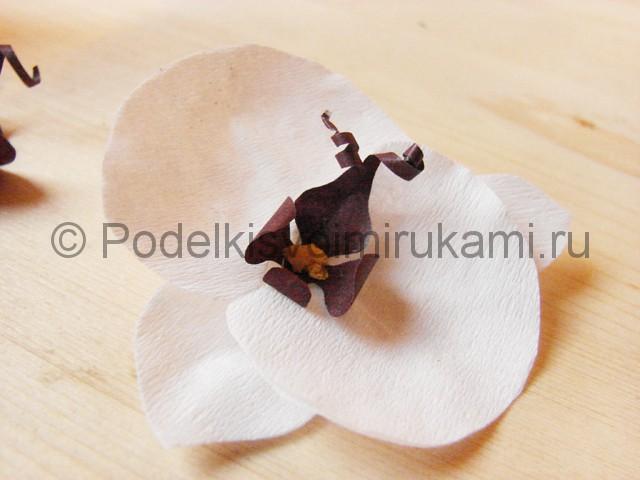 Изготовление орхидеи из бумаги - фото 23.