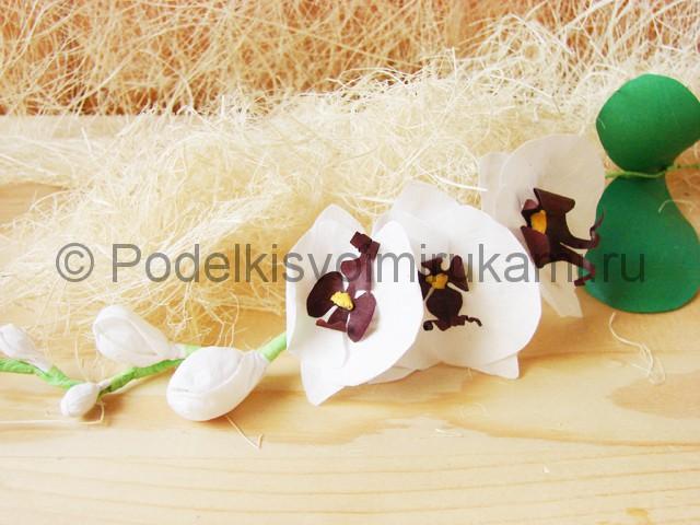 Изготовление орхидеи из бумаги - фото 45.