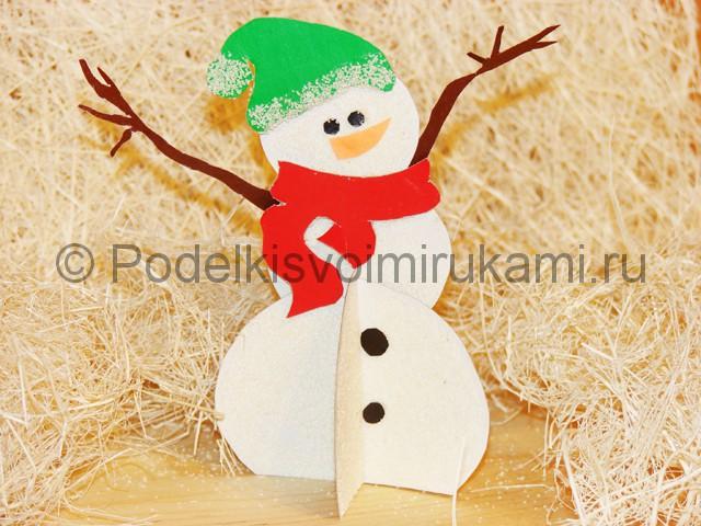 Изготовление снеговика из бумаги - фото 29.