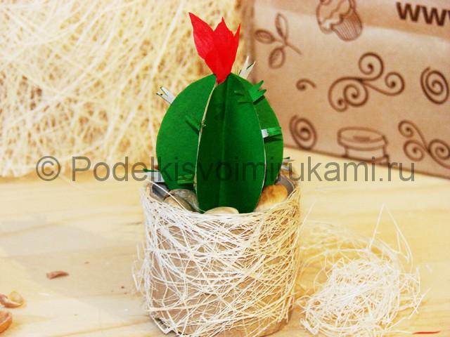 Изготовление кактуса из бумаги - фото 26.