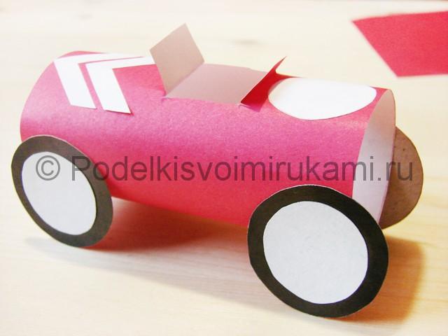 Изготовление машины из бумаги - фото 19.